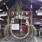 高松神明神社 茅の輪