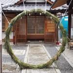 白山神社 茅の輪