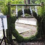 今宮神社 茅の小輪