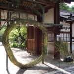 平野神社 茅の輪