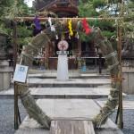 大将軍八神社 茅の輪