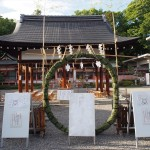 西院春日神社 茅の輪