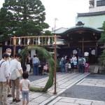 元祇園梛神社 茅の輪