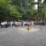 吉田神社の夏越大祓