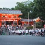 八坂神社 祇園祭創始1150年と改元祝いの提灯行列 6月