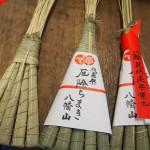 祇園祭 粽作り 7月