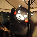 祇園祭 山伏山にて くまモン