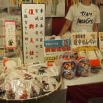 山伏山 東日本大震災復興支援
