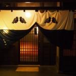 祇園祭 八幡山の幔幕 7月
