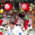 花傘巡行 祇園甲部