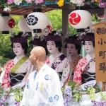 花傘巡行 祇園東