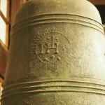 春光院の鐘