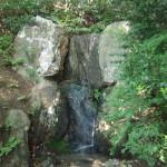 法金剛院 青女の滝