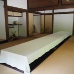 舞鶴 東郷邸