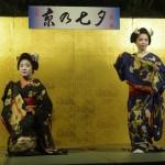 京の七夕 8月