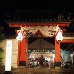 六道珍皇寺 迎え鐘