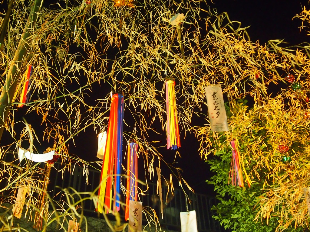 tanabata in kyoto