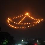 五山の送り火「船形」