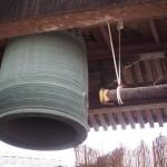 千本ゑんま堂 送り鐘
