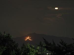 大文字と十六夜の月