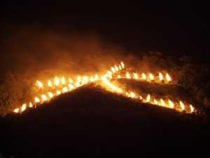 五山の送り火 左大文字