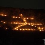 五山の送り火「法」