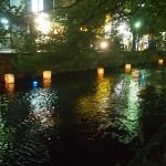 高瀬川灯籠流し 8月