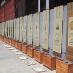 東寺の弘法市 食堂でのお砂踏み