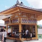六地蔵巡り 上善寺 地蔵堂新築 8月