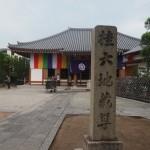 桂地蔵 地蔵寺