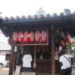 鳥羽地蔵 浄禅寺