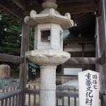 大宮売神社 石灯籠