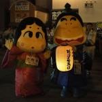 福知山ドッコイセまつり 市民総踊り