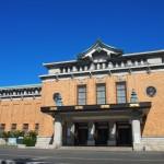 京都市美術館