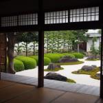妙蓮寺 十六羅漢の庭