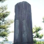柏原地区の慰霊碑