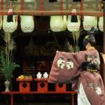 八坂神社 観月祭
