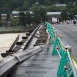 渡月橋 台風21号 9月
