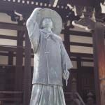 本法寺 長谷川等伯の像