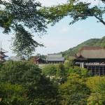 清水寺 子安の塔付近からの眺め
