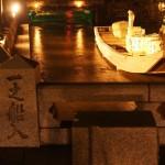 高瀬川ライトアップ 9月
