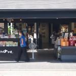 嵐山 営業を再開したお店