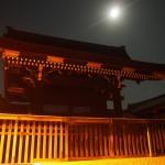 京都御所 宜秋門と中秋の名月