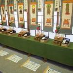 今熊野観音寺 お砂踏み 9月
