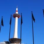 青空と京都タワー