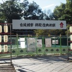 平野神社 9月