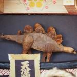 ずいき神輿 ステゴザウルス
