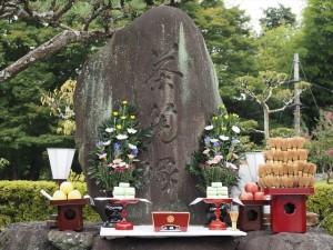 興聖寺の茶筅塚