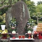 興聖寺 茶筅塚供養 10月