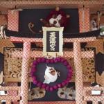 ずいき神輿 2014年 妖怪ウォッチ